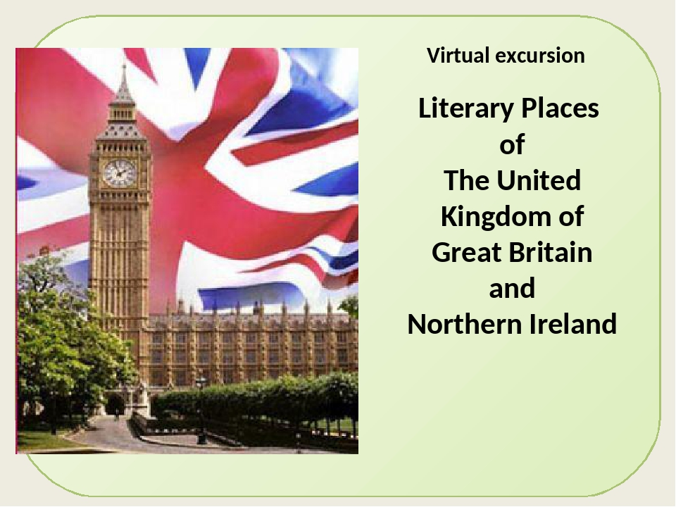 Virtual excursion Literary Places of The United Kingdom of Great Britain and...