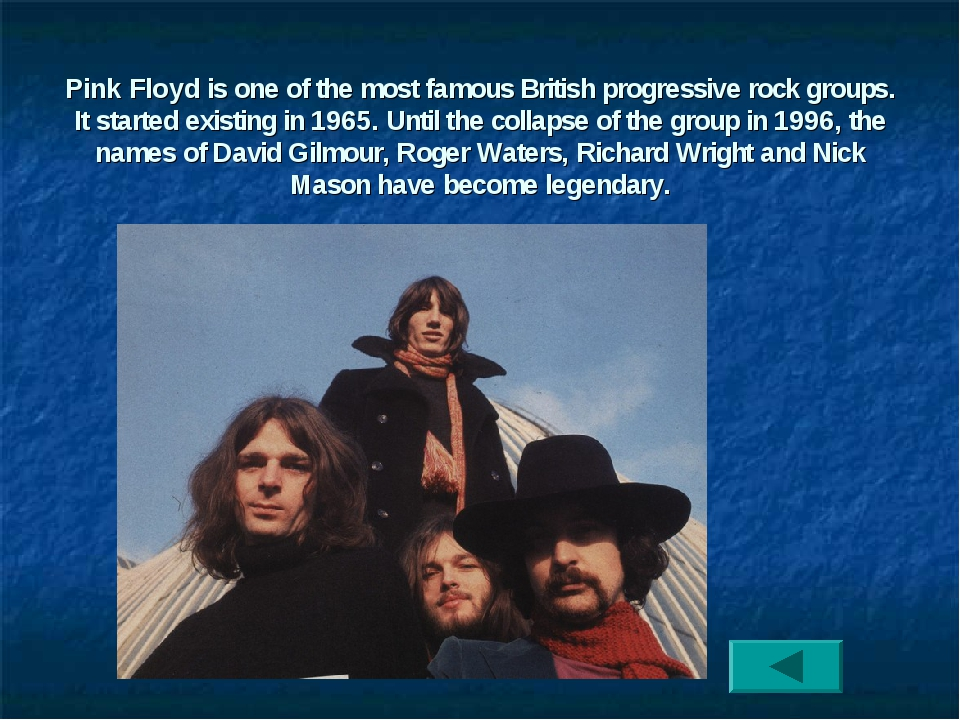 Pink Floyd is one of the most famous British progressive rock groups. It star...