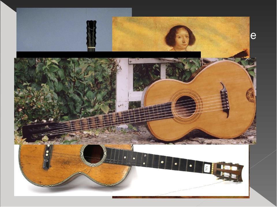 К началу эпохи Возрождения 4-х струнная гитара стала доминирующей в большинст...