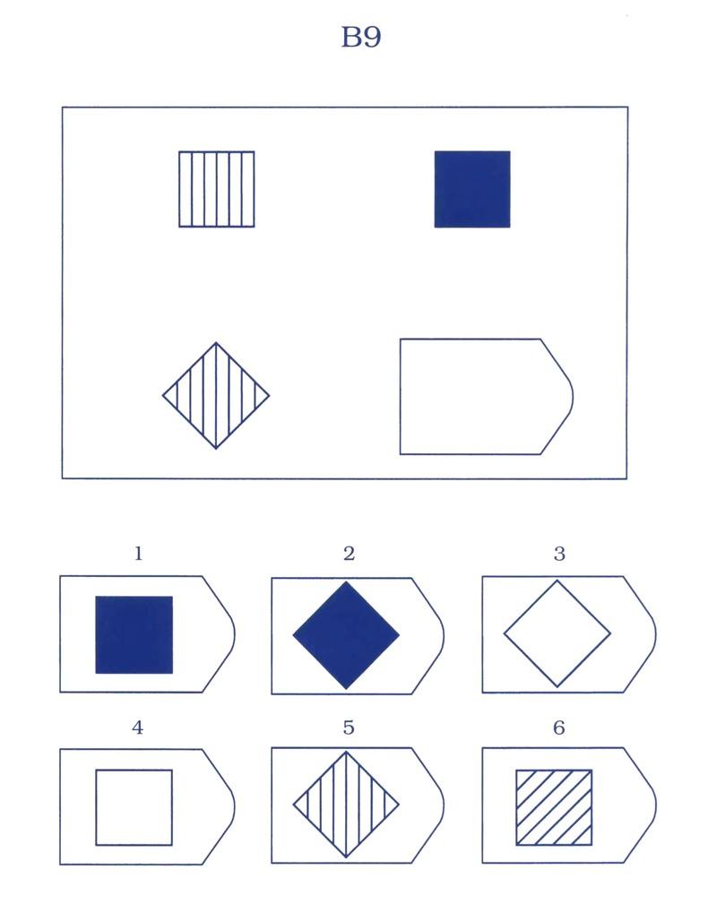 матрицы равена картинки