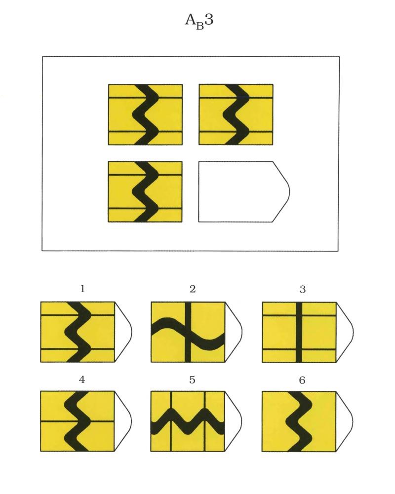 флюгер матрицы равена картинки создан