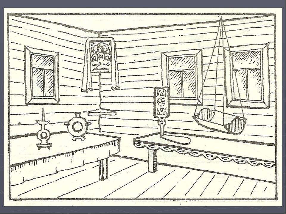 дом рисунок изнутри информации происхождении истории