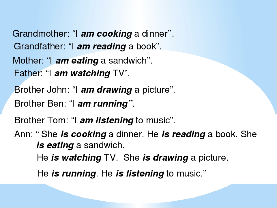 """Grandmother: """"I am cooking a dinner''. Grandfather: """"I am reading a book"""". Mo..."""