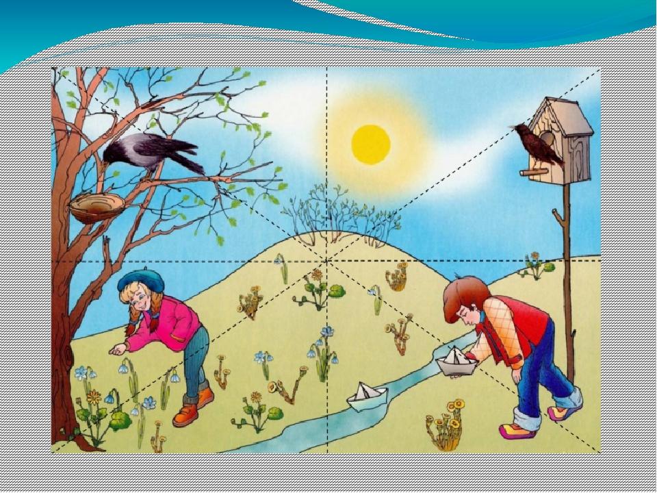 Разрезные картинки о весне для малышей