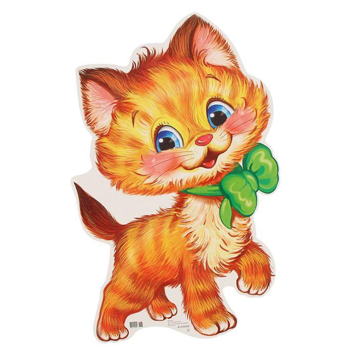 Рыжий кот картинки для детей нарисованные, пожелания открытку
