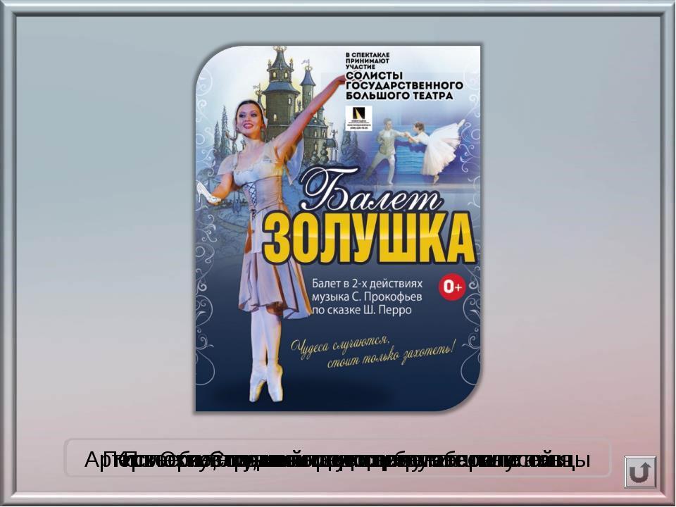 Слайд 25 Фея https://img-fotki.yandex.ru/get/9107/134091466.a8/0_c2c81_9035c1...