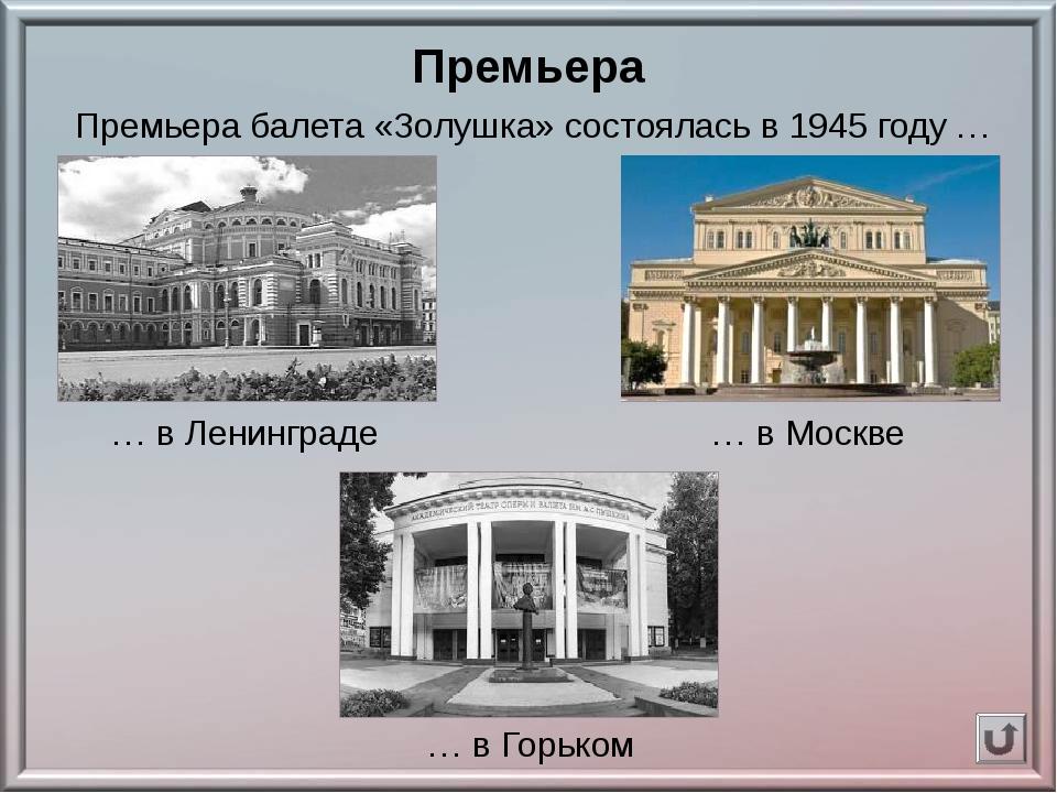 Информационные источники Слайд 1 Фон http://s4.fotokto.ru/photo/full/247/2474...