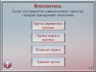 hello_html_4401a5b2.jpg