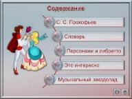 hello_html_59602846.jpg