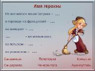 hello_html_m596e1b64.jpg