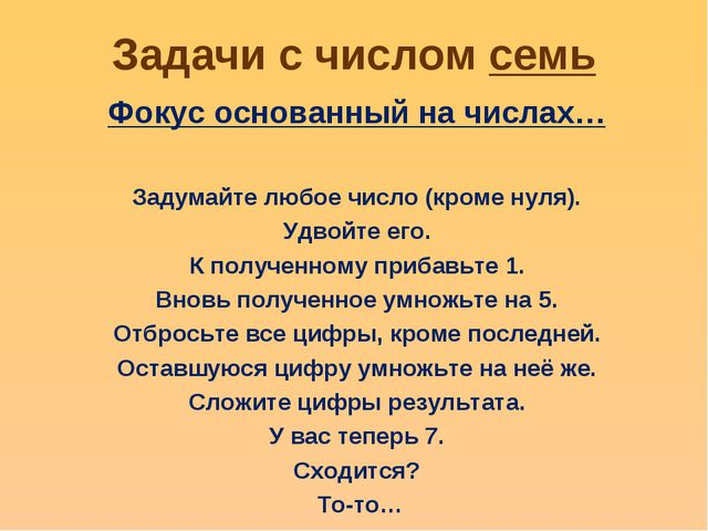 hello_html_m31992269.jpg