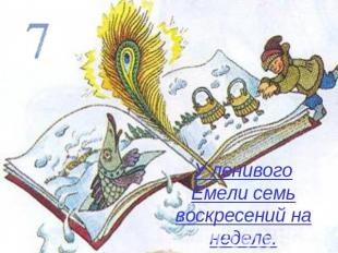hello_html_m47e03525.jpg