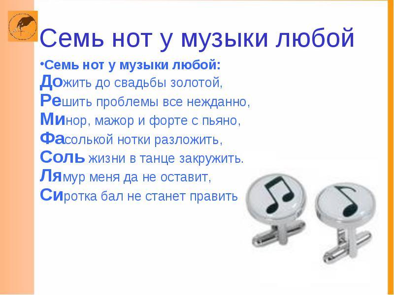 hello_html_m7a4d4579.jpg