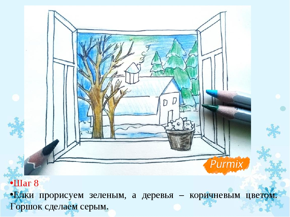 Шаг 8 Елки прорисуем зеленым, а деревья – коричневым цветом. Горшок сделаем с...