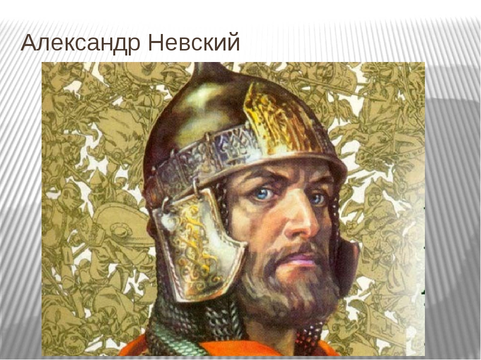 https://ds05.infourok.ru/uploads/ex/1300/0000d64f-e3503e48/img3.jpg
