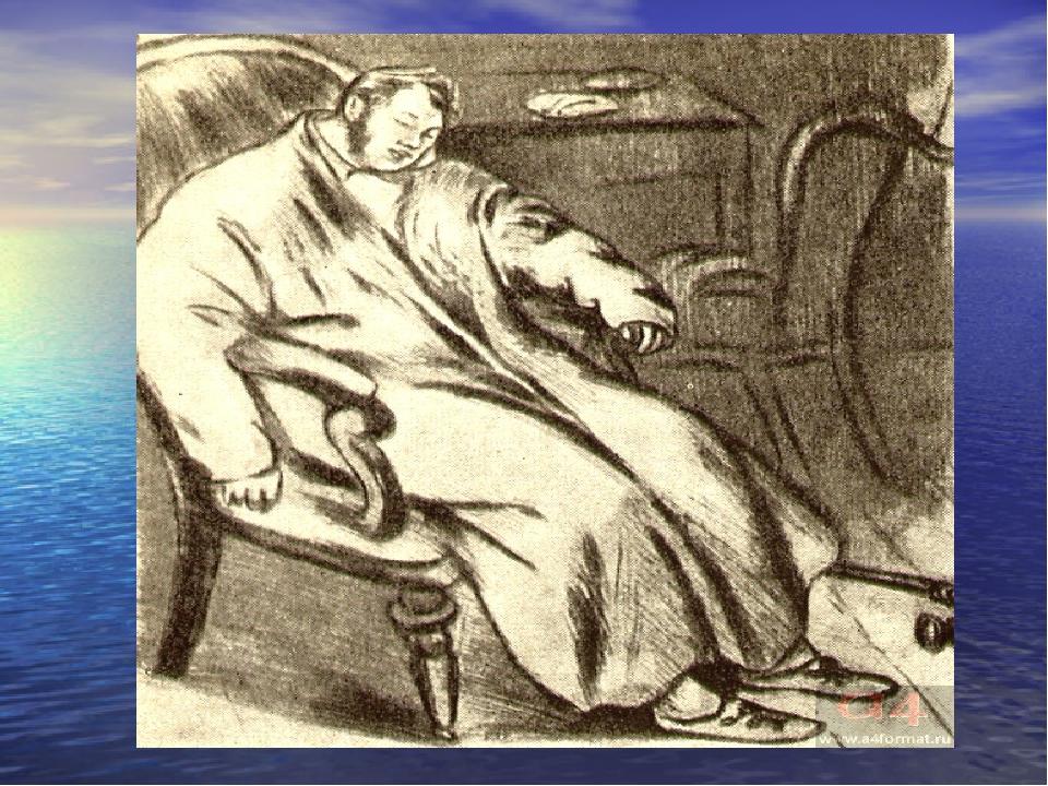 картинка персонажа обломова отличается баяна