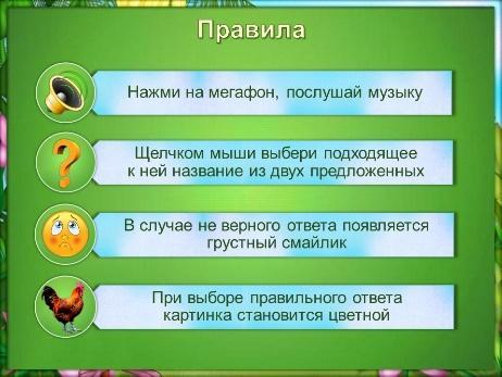 hello_html_1b0bd42a.jpg