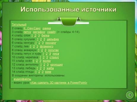 hello_html_m56c16064.jpg