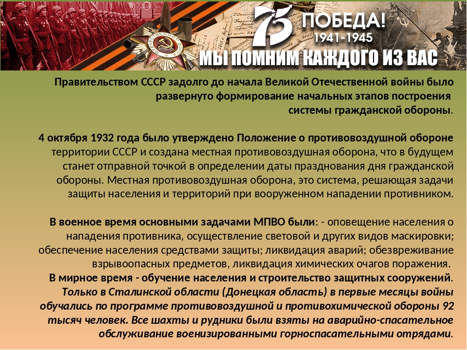 Правительством СССР задолго до начала Великой Отечественной войны было развер...
