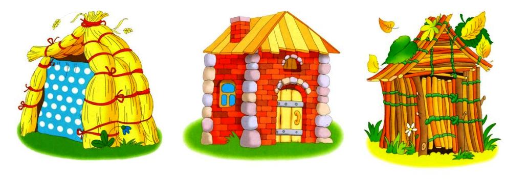 Картинка соломенный домик поросенка