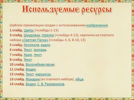 hello_html_15b85d18.jpg