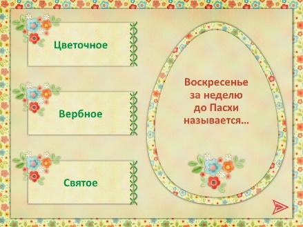 hello_html_55457a82.jpg
