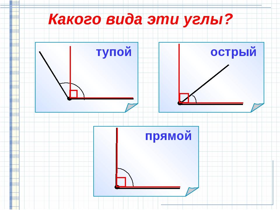 картинки с прямыми углами джонни