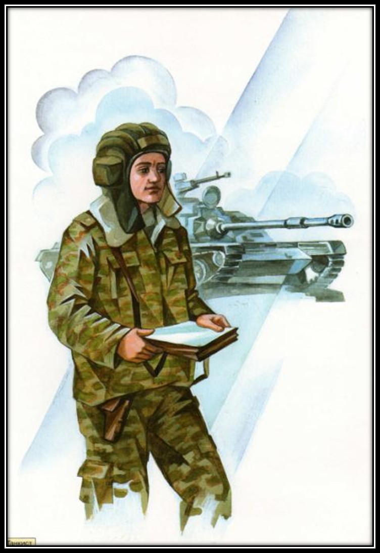 Картинки по военным профессиям для детей