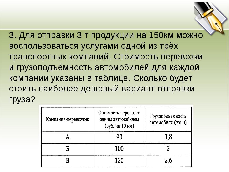 Решение: 1. 700000 + 700000*0,16 + 240 = 812240 рублей вернуть Сбербанку. 2....