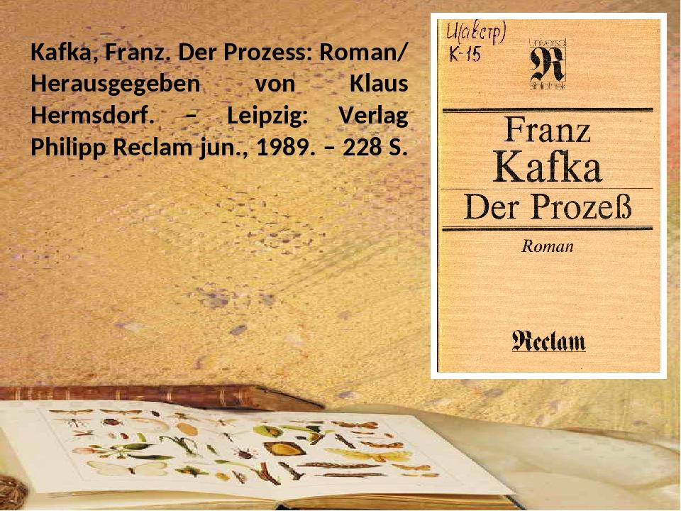 Kafka, Franz. Der Prozess: Roman/ Herausgegeben von Klaus Hermsdorf. ‒ Leipzi...