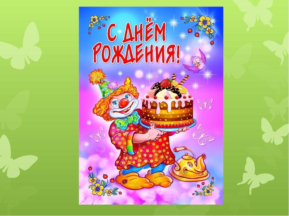 https://ds05.infourok.ru/uploads/ex/132f/0004e1a6-402b4735/1/img1.jpg