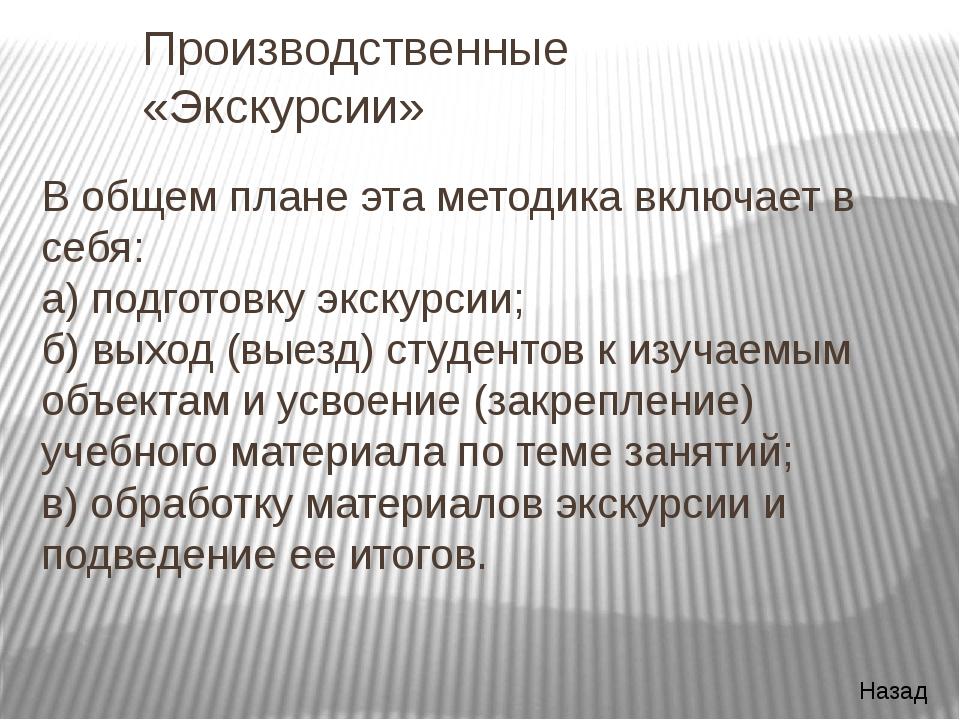 «ВГСЧ»