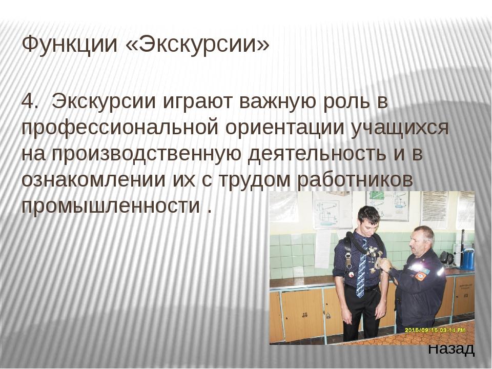 АО сСгпо шахта «соколовская»