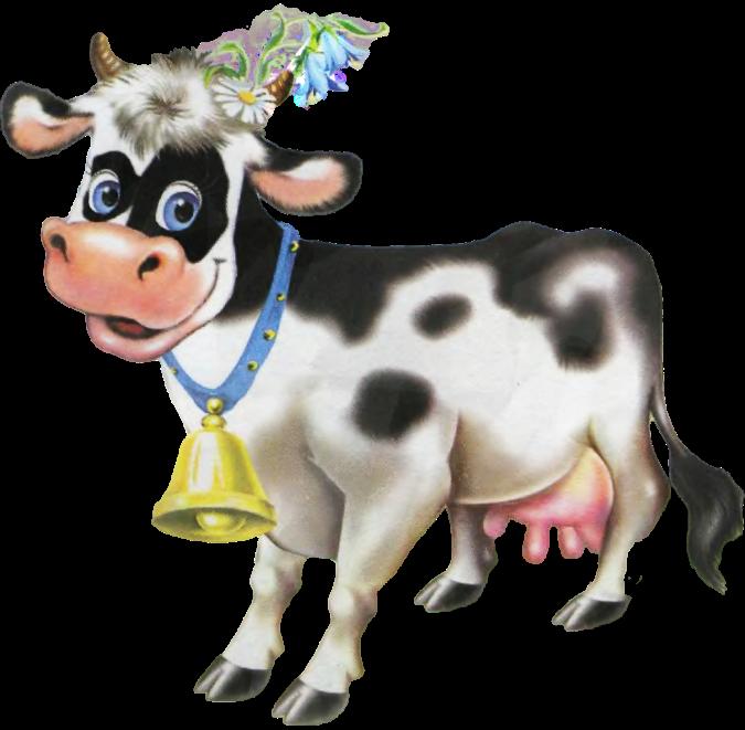 Корова картинки для детей на прозрачном фоне, лучший