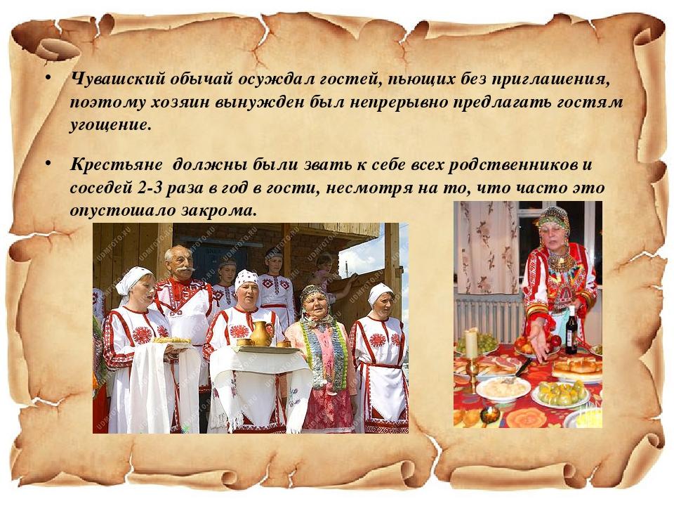 русские народные сценарии для поздравления лагеря