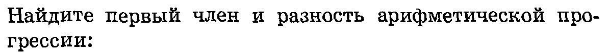 hello_html_573a7e4b.png