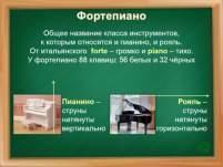 hello_html_274736c0.jpg