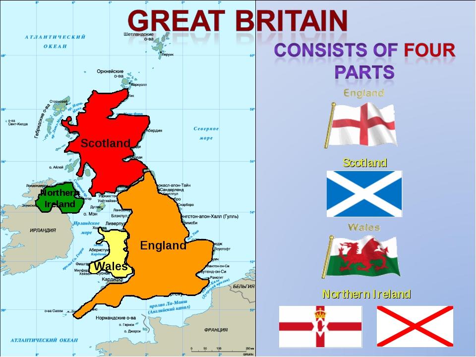 Картинка карты великобритании