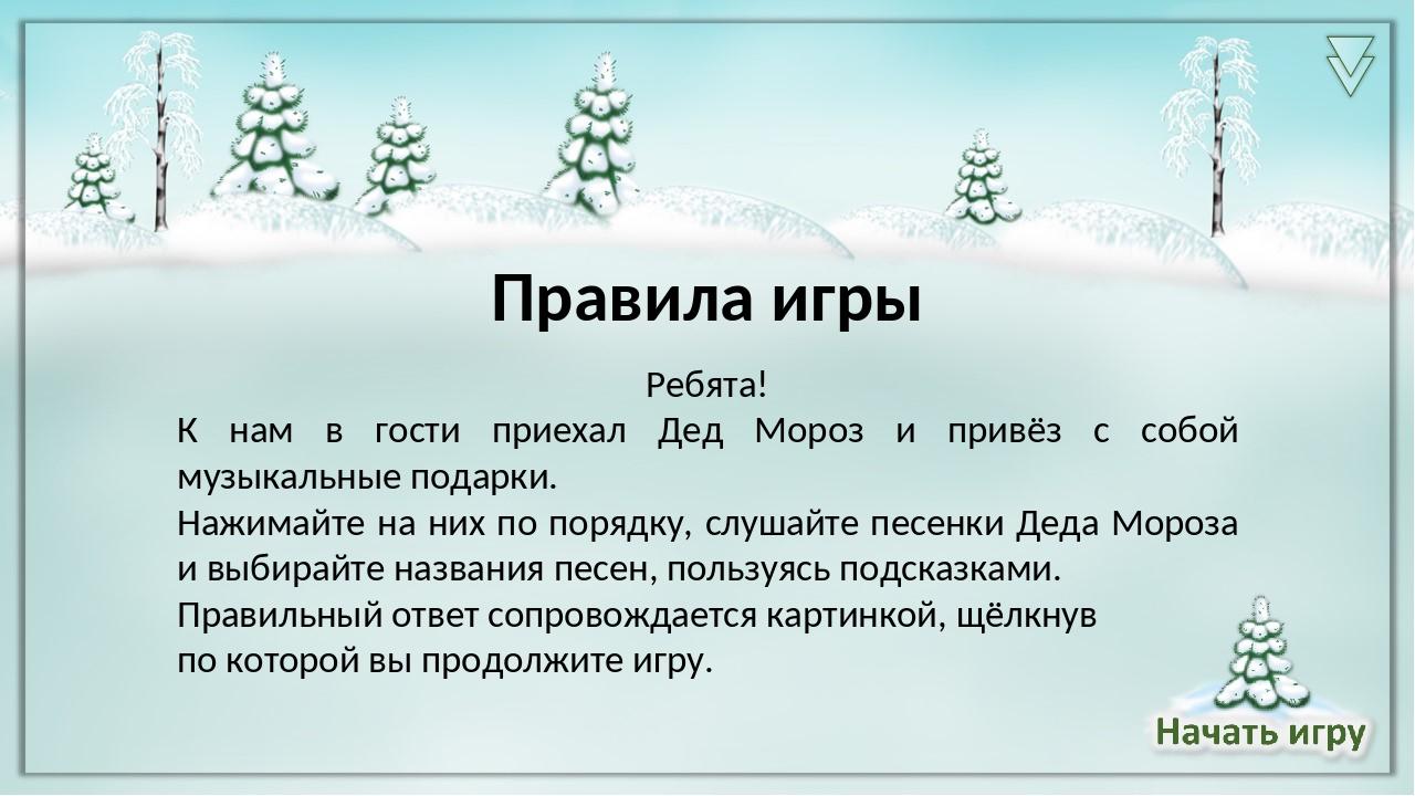 Ёлочка, ёлка лесной аромат Маленькой ёлочке холодно зимой Ах какой хороший, д...