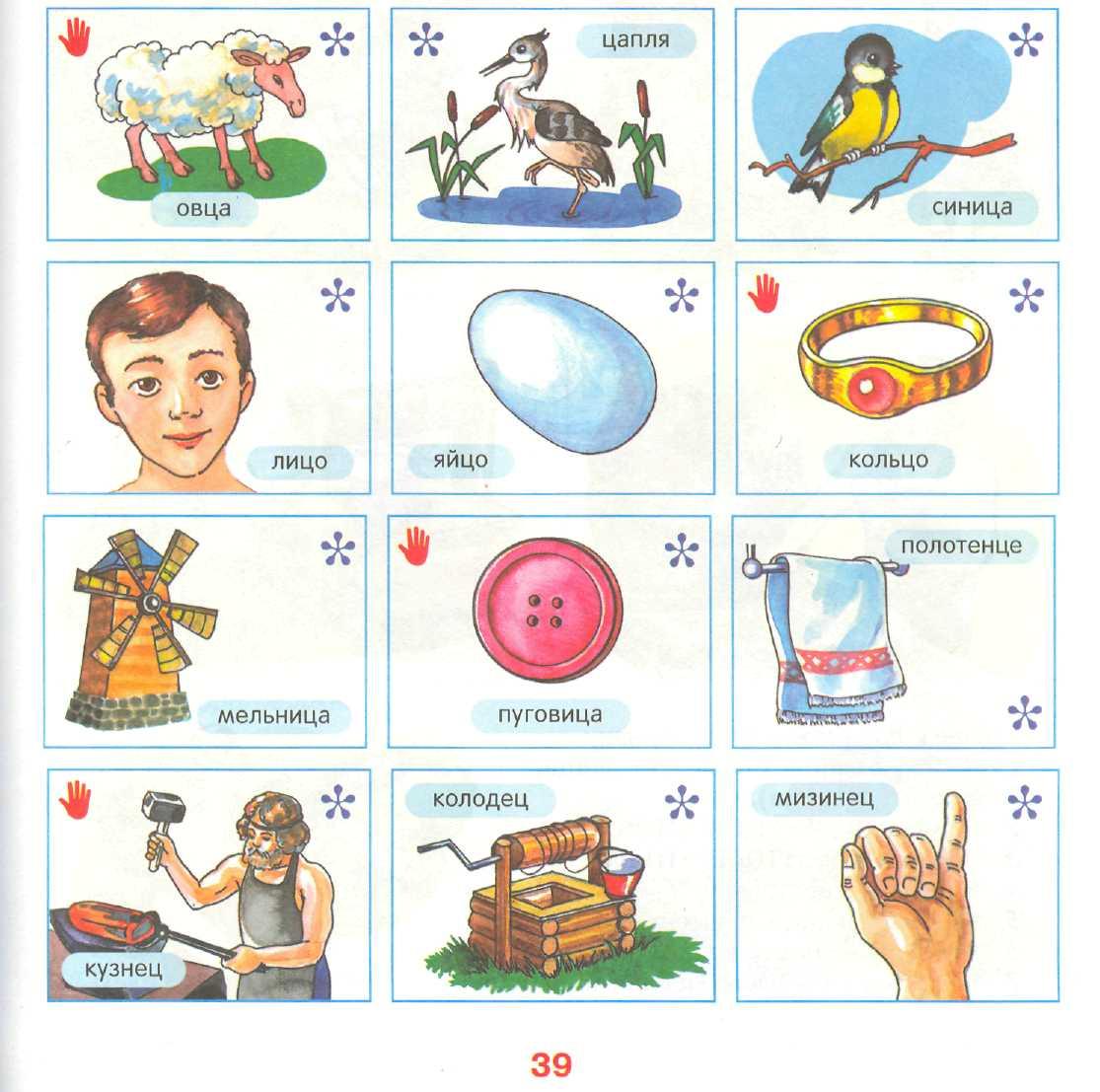 Ц картинки для детей
