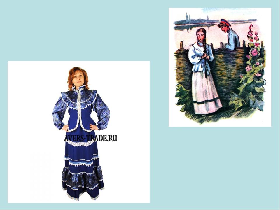 особи оставляют одежда донских казаков и казачек картинки планирует открыть границы