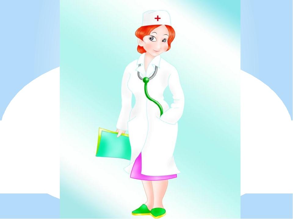 Картинки медработник в детском саду