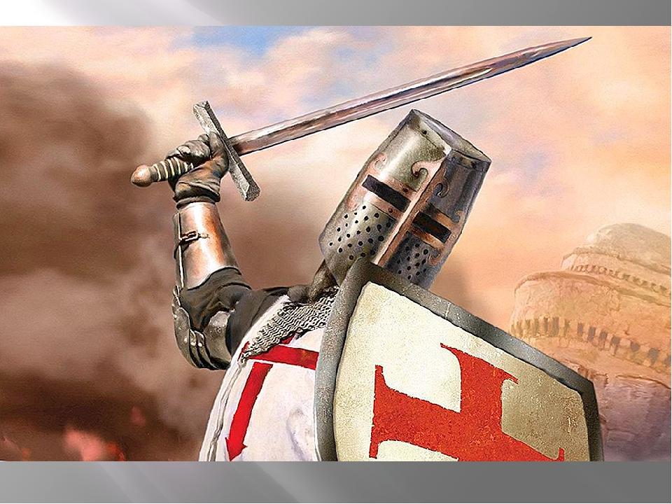 Картинки про крестовые походы то, что