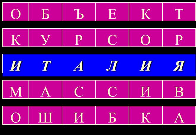 hello_html_m45cac2b6.png