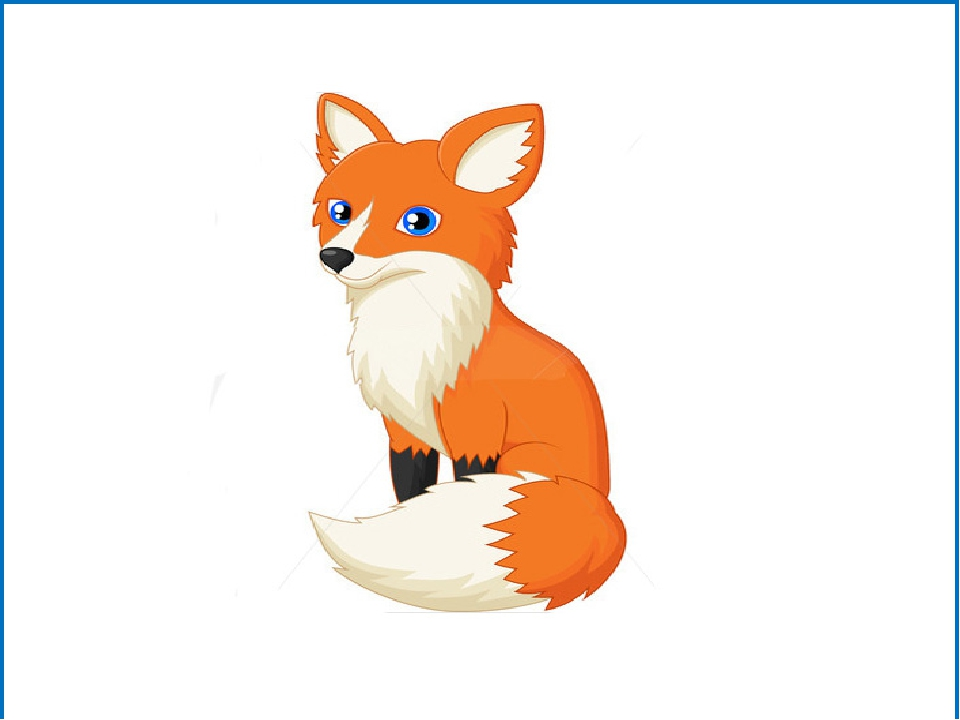 Красочные картинка лиса для детей
